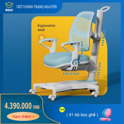 Ghế chống gù cao cấp DRY-815 dành cho bé