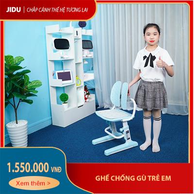 Mẫu ghế chống gù cho bé JD-506