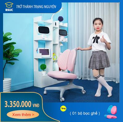 Ghế thông minh cho bé DRY-808